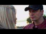 Поцелуй в голову (2012) DVDRip